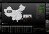 GDS China data centers