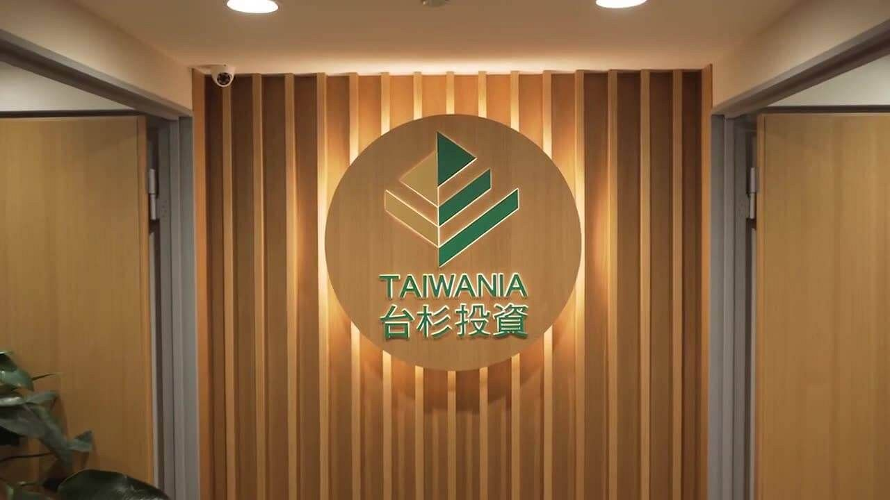 Taiwania Capital