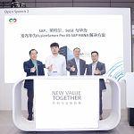 Huawei FusionServer Pro