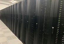 Incero data center inside