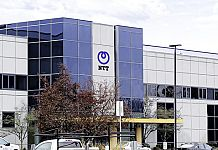 Data center Oregon NTT