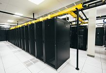 US Signal Data Center