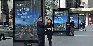 Alibaba-Cloud-Billboards