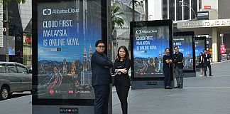 Alibaba Cloud Billboards