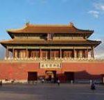 cloud-hosting-china-unicom