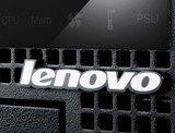 lenovo ibm x86 servers