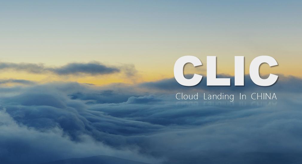 21vianet-blue-cloud-2