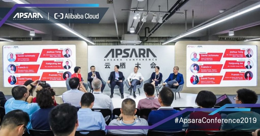 Apsara Conference