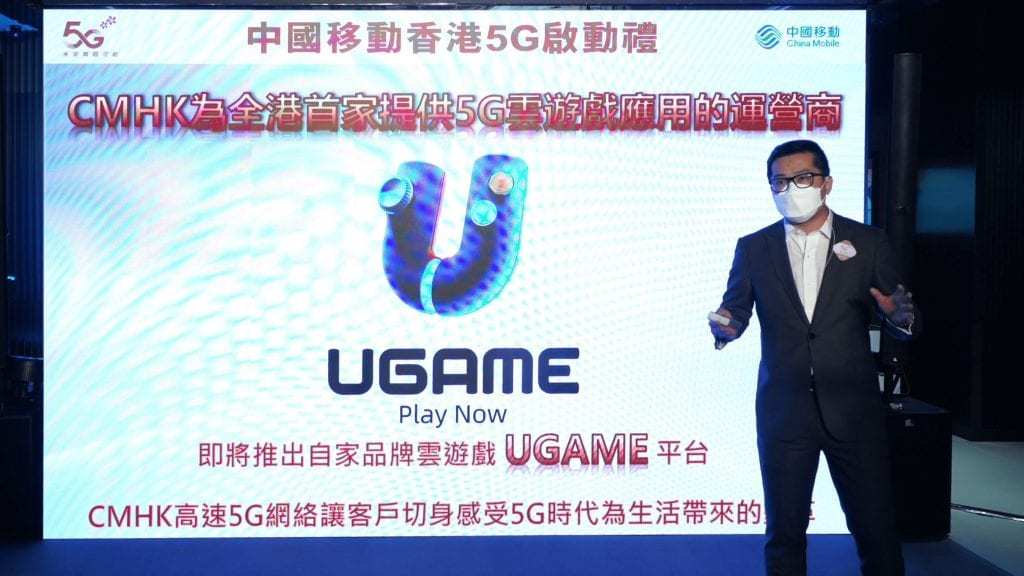 CMHK selects Ubitus for UGAME service