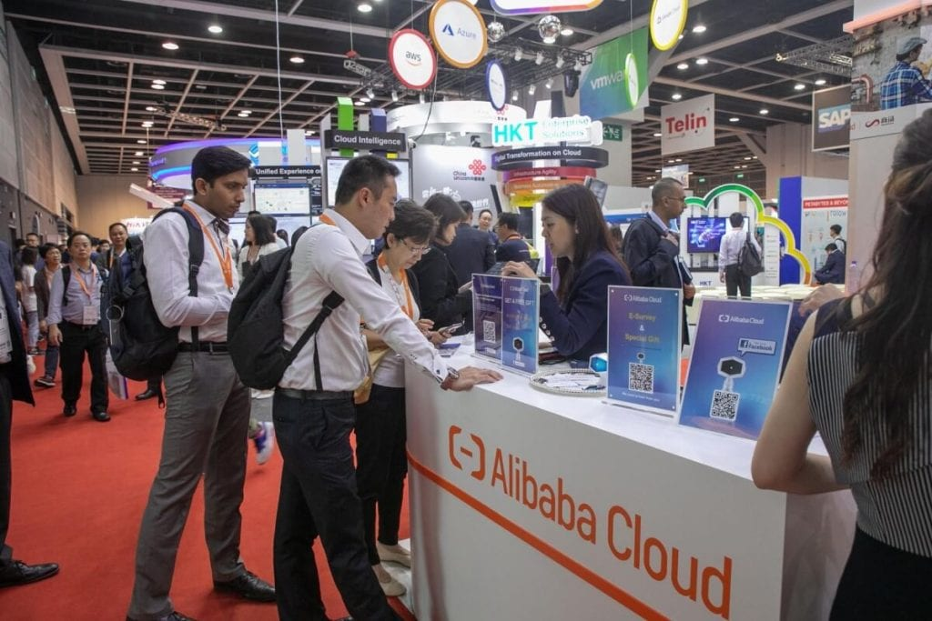 Alibaba Cloud - event
