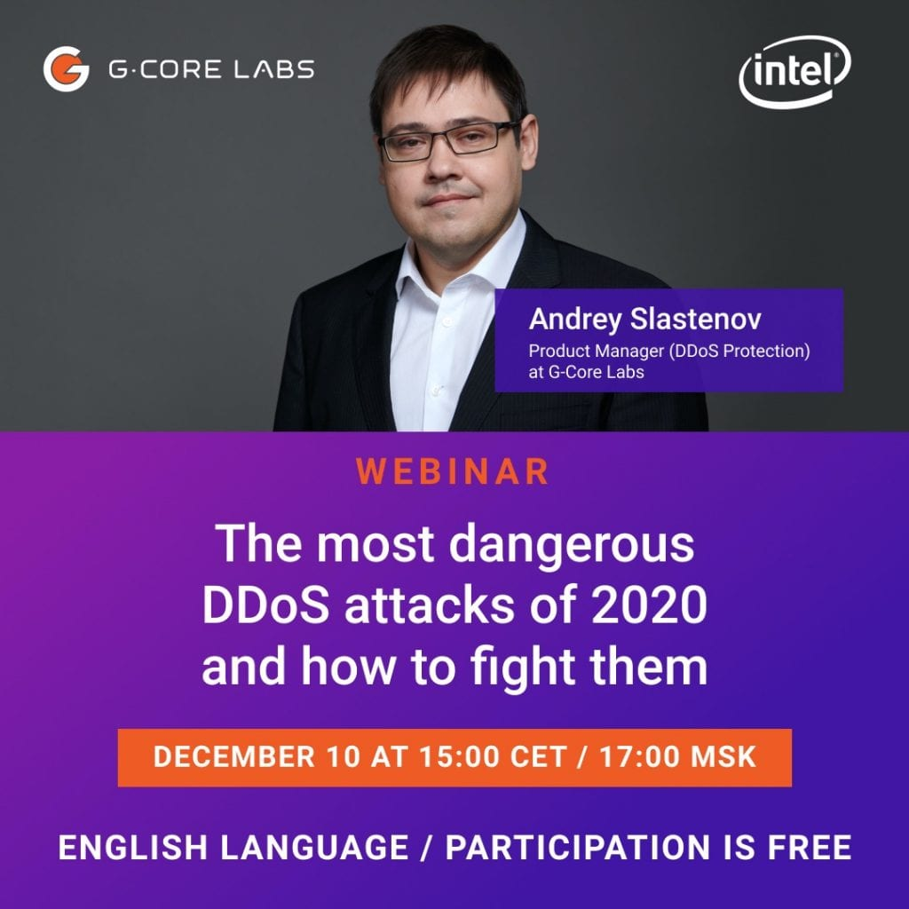 FREE WEBINAR: The most dangerous DDoS attacks of 2020 and how to fight them.